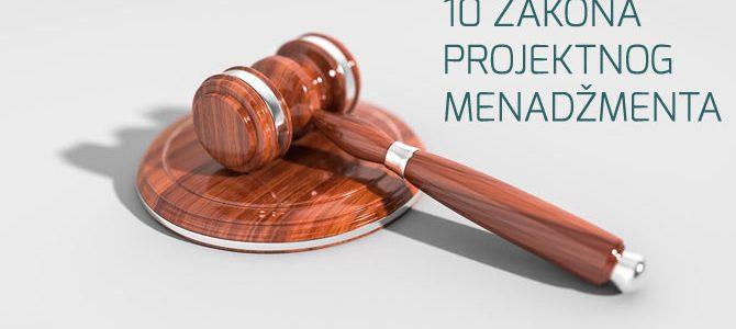 10 zakona o projektnom menadžmentu