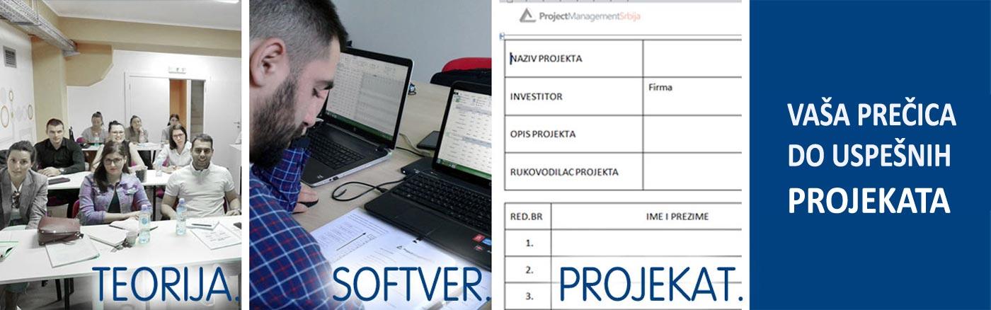 Akademija projektnog menadžmenta